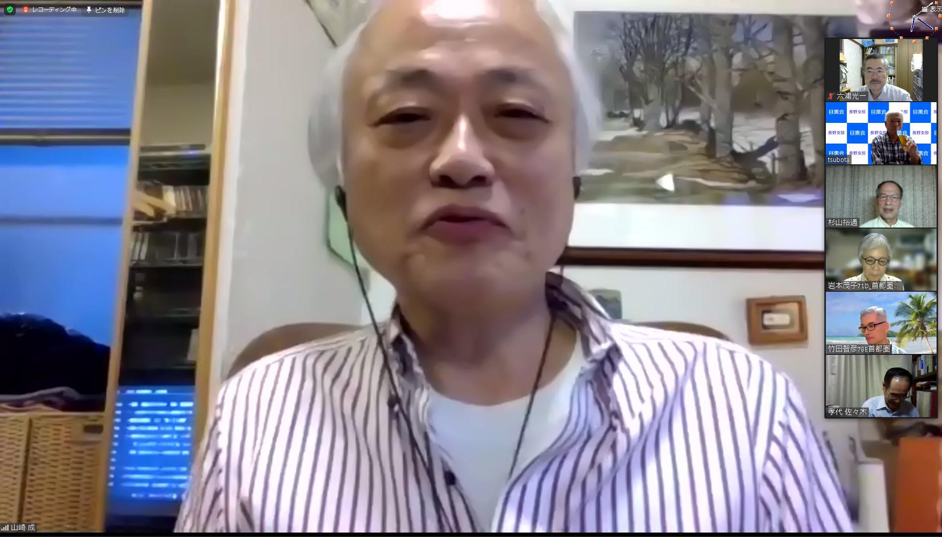 首都圏総支部 山崎副総支部長
