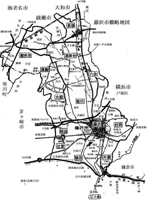 藤沢分校_25-2-1